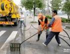 滁州下水道疏通主管道疏通吸粪化粪池清理高压清洗下水道