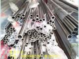 北京不锈钢小管毛细管不锈钢精密毛细管厂家直销