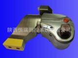 供应HTW-D-35驱动式液压扳手 驱动扳手 液压板手 扭矩扳手