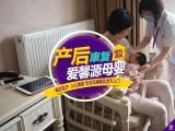 龙华民治白石龙通乳师 提供深圳市全天上门服务