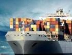 临沂至中南美 澳新 中东 东南亚 印巴海运订舱