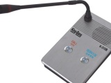 京邦桌面式双键IP网络对讲终端K-310