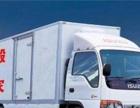 诚诚搬家承接个人小型搬家、家庭搬家、办公室工厂搬迁