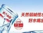 东高新-桶装水-农夫山泉-宝啤-建忠-天然水-矿泉水-