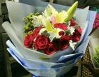 花之都花店花卉花篮。