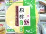 自然美 咸味南瓜饼 无糖粗粮饼 休闲食品