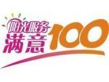 欢迎访问 佛山禅城美菱冰箱服务热线 官方网站