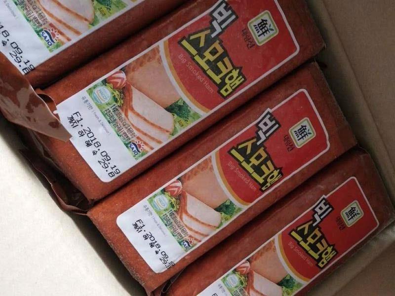 韩国食品招商