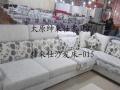 布艺沙发、简易沙发、沙发床、办公室小沙