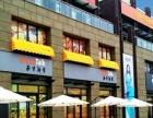 陇川黄金铺面 商业街卖场 2000平米