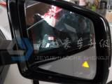 奔驰GLE450改装原厂盲点辅助系统广州小陆