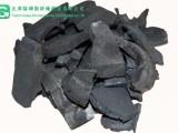 竹炭填料30-50mm 生物滤池填料 天津格瑞斯环境