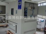 高品质可程式恒温恒湿箱,澳博恒温恒湿箱品质首选。