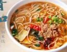 青和小锅米线怎么加盟青和小锅米线地址多少