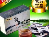 御农舒眠茶正品助睡眠浅治失眠多梦安眠保健品