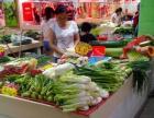 各种新鲜蔬菜批发配送