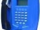 智能卡式智能公话机 卡式公话 室外IC卡电话200卡、201卡、