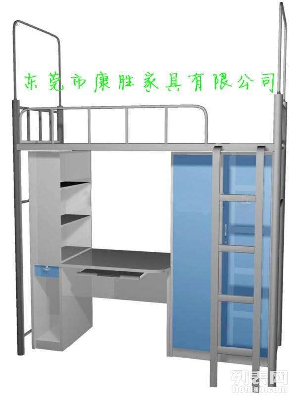 宿舍公寓床 KS供应 员工宿舍床-公寓床组合