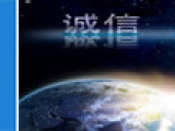 珠海香洲区艾高空压机保养厂家信昌服务细致口碑高更多满意