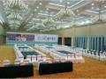 广州五龙山庄商务国际会议厅