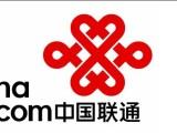 中国联通光纤宽带200M包月低至90元