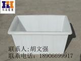 全国供应塑料方桶 滚塑方桶 养殖方桶