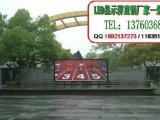 灵石县全球第一家COB封装LED户外小间