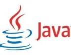 Java EE怎么学习?
