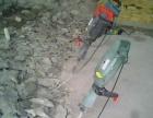 专业拆除墙砖,地砖,
