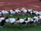 汕头团队训练专家户外拓展培训课程