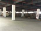 厂房写字楼出租3750平独栋