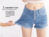 厂家直销高腰牛仔短裤女夏新宽松女士韩版弹力显瘦卷边热裤潮薄