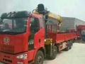 国五2-16吨随车吊厂价直销 全国最低价包上户
