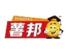 薯邦休闲食品 诚邀加盟