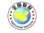 欢迎访问潍坊 格力空调网站 各点售后维修咨询电话服务站