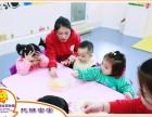 重庆幼儿托管 两江新区幼托机构 渝北汽博幼儿托班 寒暑假托管