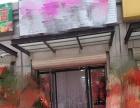 北新道八方 凤凰世嘉底商 商业街卖场 40平米