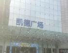 九龙坡凯德广场轻轨站旁盈利美容院转让Z