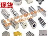 东莞磁铁,铁氧体磁铁厂家,铁氧体磁石