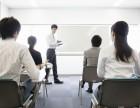 嘉兴自考大专需要什么条件,适合上班族提升学历