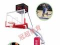 篮球架,乒乓球台