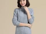 秋冬新款高领羊绒衫 女式正品纯山羊绒衫 女式加厚麻花套头毛衣