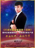 杭州餐厅酒水商超代理鸡尾酒便利店餐饮酒水餐厅酒水商超代理
