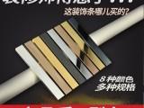 304不锈钢包边条收边条压边条金属装饰线条背景墙瓷砖护角条
