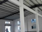 新城工业区附近独门独院2000平方单层厂房招租