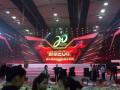 3D舞美设计 展厅设计 会场设计 搭建