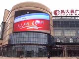山水名科是一家专业从事酒吧LED透明屏、户外led广告屏生产