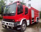 山东消防总队的专属消防车