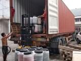 从事国内至新加坡 印度尼西亚 海运运输服务
