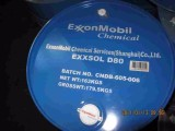 供应埃克森美孚脱芳烃溶剂油Exxsol D80